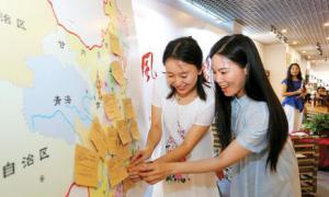 2018南国书香节韶关分会场掠影