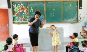 坚守三尺讲台把知识传递给山区孩子——记仁化县红山镇烟竹小学乡村教师